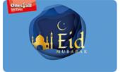 Eid One4all Gift Card